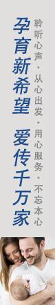 广州做试管婴儿的医院