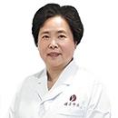 束兰娣 主任医师