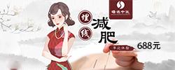 上海曙名中医门诊部
