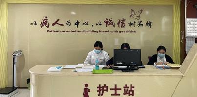 成都西南中医医院肿瘤科
