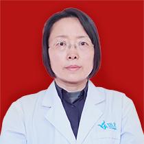 西安远大中医皮肤病医院王琼玉主任医师