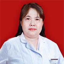 西安远大中医皮肤病医院赵丽敏主任医师
