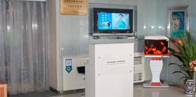 北京紫荆医院