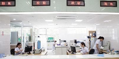 南京家和医院