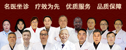 成都宝芝堂中医馆