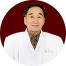 刘言正 主任医师