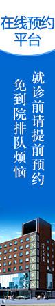 北京看男科的医院