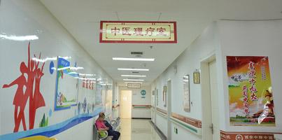 西安中际中西医结合脑病医院