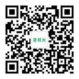 北京茗视光眼科医院官方微信