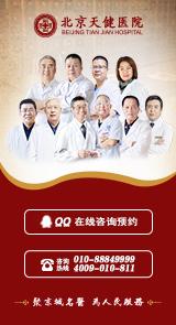 北京治疗胃癌医院
