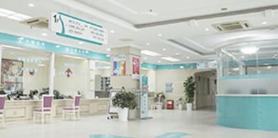 福州博爱中医院