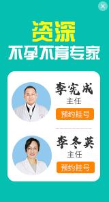福州男性不育医院