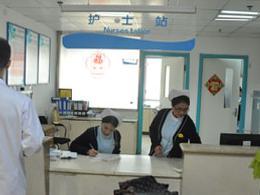 北京军海奔驰宝马赌场网址
