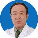 田士英 副主任医师