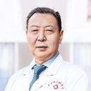 武清 主任医师