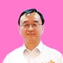 张永成 教授、主任医师、硕士生导师