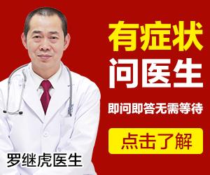 福州治疗白癜风专科医院