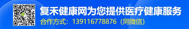 南京银屑病医院