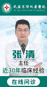 武汉抑郁症医院