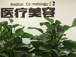 九州皮肤病医院