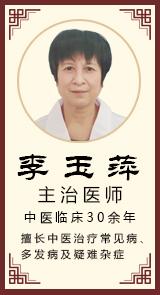 昆明中医医院