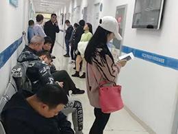 西安北方银屑病医院