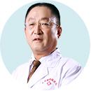 王文生 副主任医师