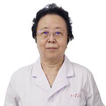 北京豐臺國康中西醫結合醫院王阿麗主任醫師