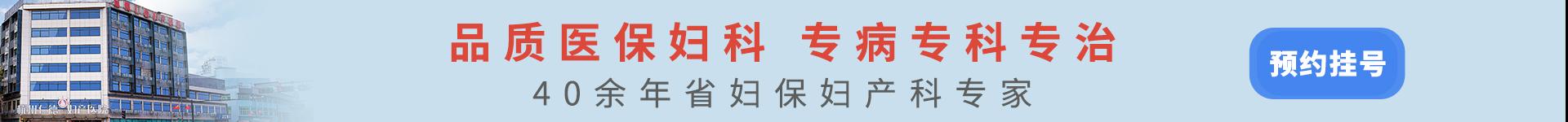 杭州人流医院