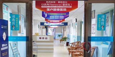 医院环境图小 (3).jpg