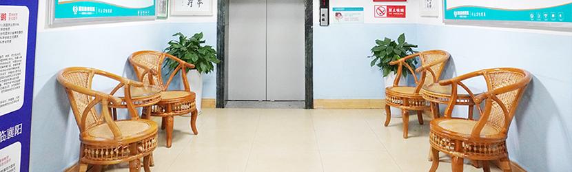 襄阳鼓楼医院