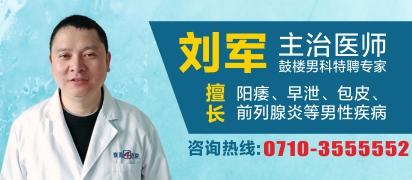 李宏飞 主治医生