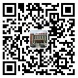 无锡建国中医院