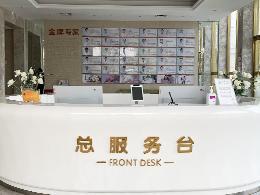北京卫人医院