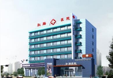 北京胃肠科医院