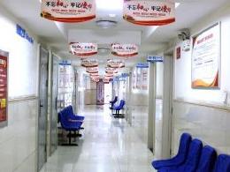 唐山唐诚医院