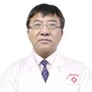 孙伟峰 主任医师