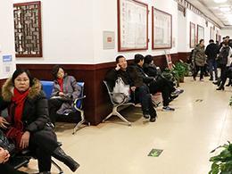 北京四惠西区医院