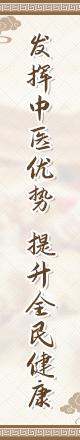 北京治疗肝癌医院