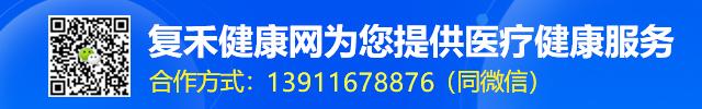 广州长安医院挂号