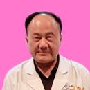 郭庆禄 主任医师、教授、博士生导师