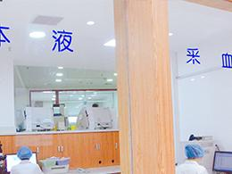 青岛首大医院