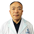刘志田 副主任医师