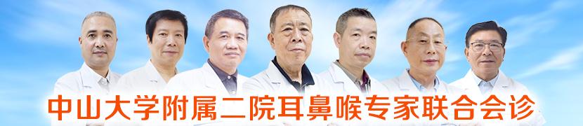 陈秋坚 副主任医师
