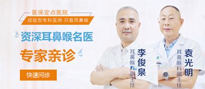 李俊泉 副主任医师