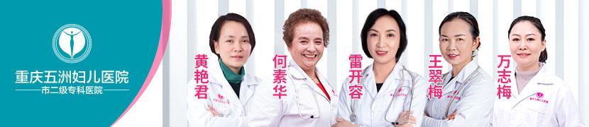 万志梅 主治医师