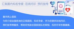北京妇儿医院