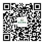 重庆九五医院官方微信