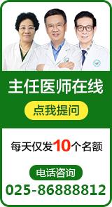 南京多动症儿童医院