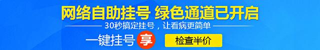 北京治疗男科的医院